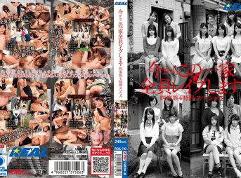 172real00733-画像1